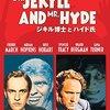 「ジキル博士とハイド氏」…2重人格SMプレイに悶えるイングリッド・バーグマン