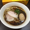 かしわぎ@東中野の醤油ラーメン