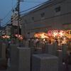 墓に立つ市―大阪・河内地域の「墓市」について―