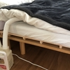 生活が変わった!アイリスオーヤマ 布団乾燥機カラリエは評判以上でした。