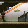 駅と電車と日常と