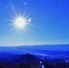 榛名 関東平野を一望する天狗山