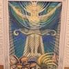 象徴(シンボル)に命を吹き込む