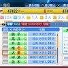 熊本AS【大里】