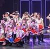 『ミュージカルAKB49恋愛禁止条例2016』