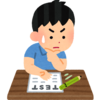 【就活】筆記試験、SPI対策~「足切り」されないために~