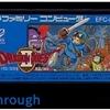 【ファミコン】ドラゴンクエスト II (2) 悪霊の神々 OP~ED (1987年) 【FC クリア】【NES Playthrough Dragon Warrior II (Full Games)】