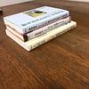 急ぎの本は楽天よりもAmazonが速いから助かる。