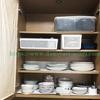 食器の収納方法!我が家にぴったりなのは