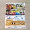 エコスグループ×キッコーマン 夏の食卓応援キャンペーン