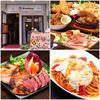 【オススメ5店】センター北・南、仲町台・都筑区(神奈川)にあるイタリアンが人気のお店