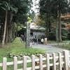 2泊3日で宮城県・岩手県旅行!12か所目の世界遺産に行ってきました!