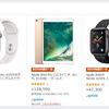 AmazonブラックフライデーでApple製品がお買い得となる特価セール