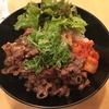 ビーフボールde3種目制覇in京都山科