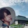 8/31『KAT-TUN LIVE TOUR 2019 IGNITE』広島公演