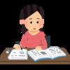 【随時更新】インドネシア人妻監修!自然なインドネシア語が学習できるインドネシア語のおすすめ参考書
