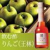 りんごフェア!りんごを使ったおいしい食品とレシピ本を紹介☆