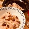 無印良品の土釜おこげで赤飯を美味しく炊くレシピ