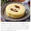 ローソン新作予告!おかえり!八天堂コラボ✨(8月24日発売商品)