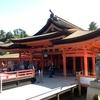 広島おすすめ観光地の厳島神社に行ってきた。