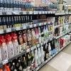 飛騨のスーパーは日本酒の博物館