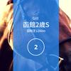 函館2歳S(2018年)は2桁人気の関東馬に注目!ーーイチゴミルフィーユとトーセンオパールについて