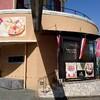 浜松市の洋菓子店「サンラファエル」のシュークリームが絶品