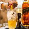 【2500円以下】ハイボールに合う安いおすすめウイスキーを徹底紹介!