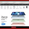 Macのスクリーンショットの余分な影や余白を消す方法