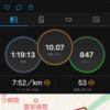 10km走れる様になった。