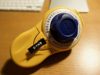 【レビュー】実用的でおしゃれかつ安価!! ダイモ テープライター キュティコンを紹介!!