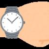昔の彼にもらった腕時計。アイツには未練はないけど、捨てられない!