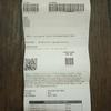マレーシアの駐車違反切符の払い方(Subang Jaya)