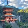 青岸渡寺(せいがんとじ) 西国三十三観音巡礼 #1