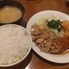新小岩【キッチン大】ハンバーグ・唐揚げ・スタミナ焼 ¥750(税込¥820)+ライス大盛 ¥100