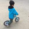 左膝の痛み、自転車で転倒