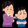 子どものストレス解消はどうすればいい?そして自分は…。