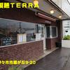 自家製麺TERRA〜2020年6月8杯目〜