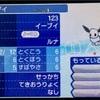 【国際孵化】色違いイーブイがタマゴ10匹目で産まれた?!