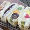 広島【おひさまパン工房】季節の生フルーツサンドが人気の一軒家カフェ