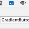 iOSでUIButtonの選択時の背景色をグラデーションにする