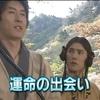 ソル・ギョングが出演していた2001年NHKドラマ『聖徳太子』観たよ~~~