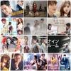 6月から始まる韓国ドラマ(スカパー)#1週目 放送予定/あらすじ