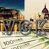 【欧州の優良企業へ投資出来るETF】私がVGKに投資する理由