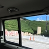 2016台湾 阿里山旅行【9】〜阿里山から下山〜