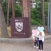 【家族旅行】 オムツの乳児も入れるプール有り!リゾナーレ八ヶ岳