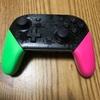 任天堂switch プロコントローラーを買ってみた