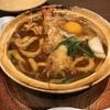 名古屋弾丸出張。味噌煮込みうどんは熱々だった。