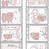 【犬マンガ】雨続きのストレスでやけ食いする犬
