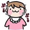 【生後10ヶ月】ネントレ・夜間断乳レポ  1日目【ギャン泣きに大暴れ】